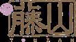 飯田市下伊那で仕出し弁当配達、オードブル宅配、お届け料理【藤山】